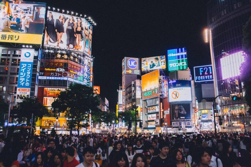 Tokio: Megametropole im Land der aufgehenden Sonne